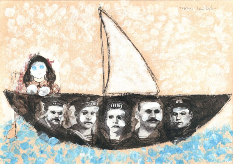 Avrora. Collage on paper. Tauno Erik