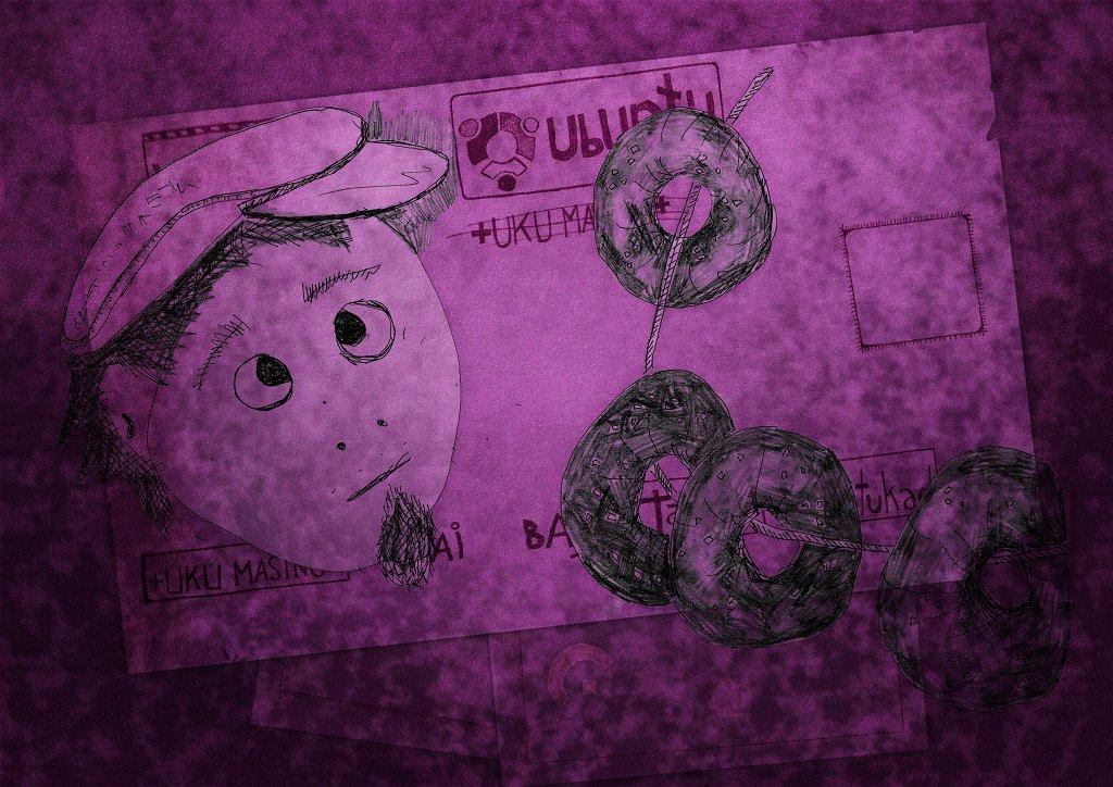 Ubuntu. Image: Tauno Erik